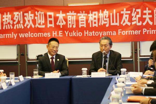 H.E.Yukio Hatoyama, Japan's former Prime Minister