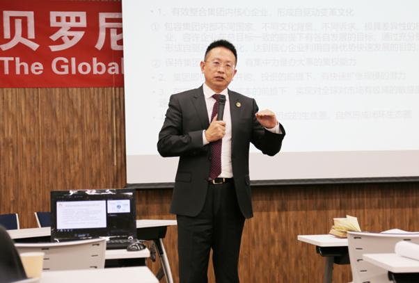 贝罗尼集团董事局主席张伯清先生演讲
