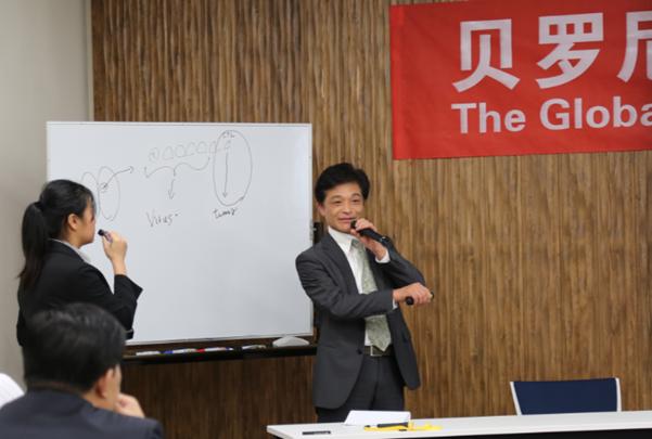 贝罗尼集团日本首席科学家野口活夫教授演讲