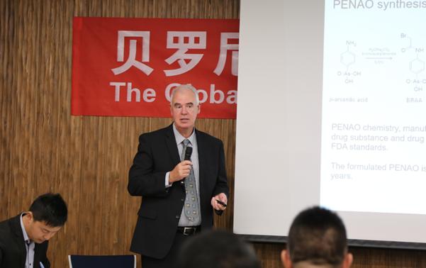 "UNSW大学""PENAO""新药项目负责人Hogg教授演讲"
