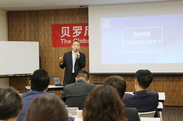 Mr. Hai Huang, Executive Director of Beroni Group talking about core businesses