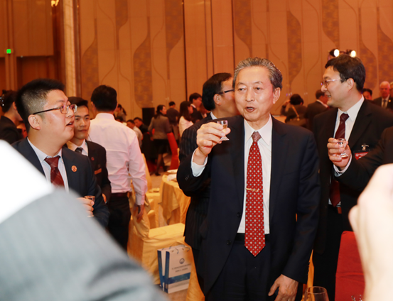 H.E. Yukio Hatoyama, Former Prime Minister of Japan attending welcome banquet