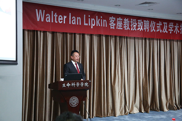 Jacky Zhang, Chairman of Beroni Group making a speech