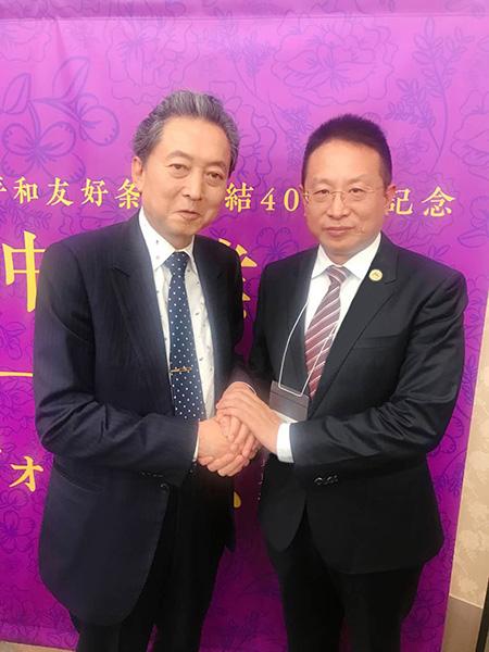 Mr. Yukio Hatoyama and Mr.Boqing Zhang met again