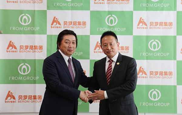 Picture of Mr. Jacky, Zhang, Executive Chairman of Beroni Group and Toyotaka Mori, President & CEO of I'rom Group