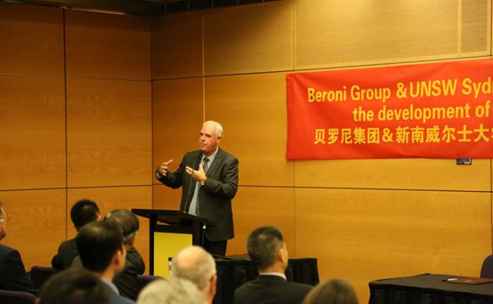 贝罗尼集团首席外籍科学家Philip Hogg教授