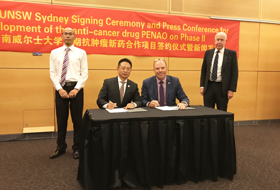 贝罗尼集团与新南威尔士大学正式签署合作协议