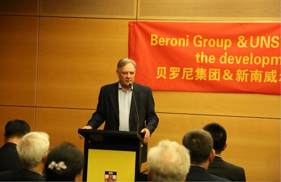 签约仪式特邀嘉宾:新南威尔士大学医学院医学科学系主任Peter Gunning教授